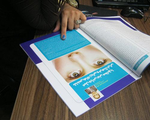 مقالات دکتر حسنانی در مجلات